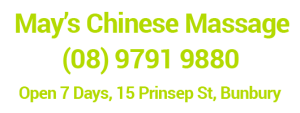 mays-chinese-massage-logo
